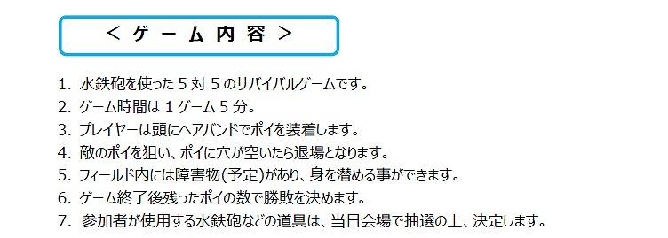 愛南町試合3.jpg