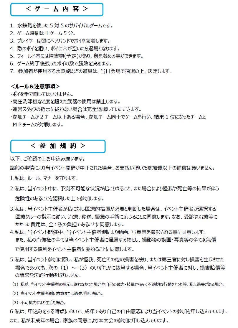 愛南2-1.png