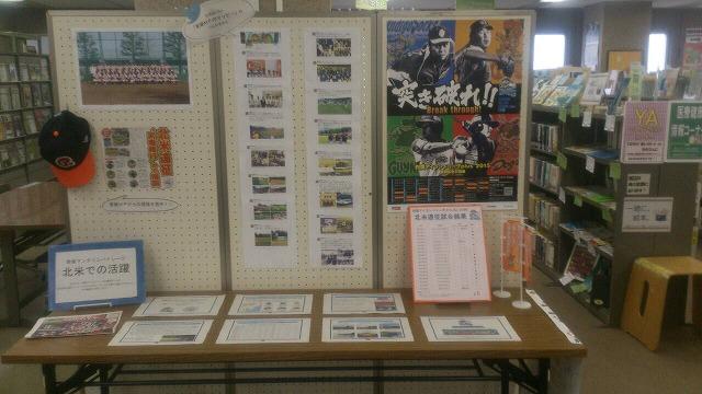 愛媛県立図書館の.jpg