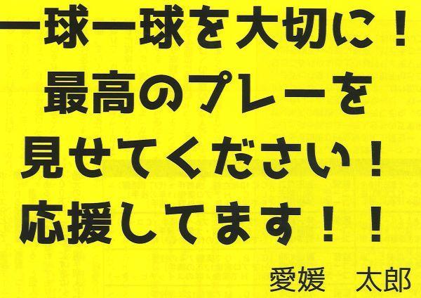 http://www.m-pirates.jp/news/0376c725e46a2f7a1485f59293ce163aacc27a53.jpg