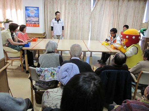 20170128 デイサービスセンター和楽 (3).jpg