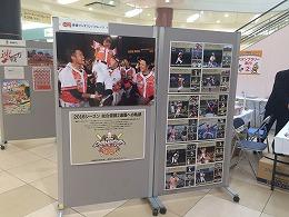 20170320 プロスポーツフェスタ in エミフルMASAKI (2).jpg