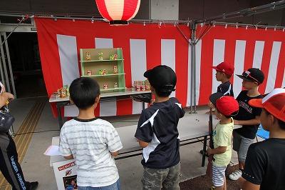 20180810@宇和島vs高知 - 031.jpg