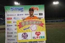 MVP(極小).JPG