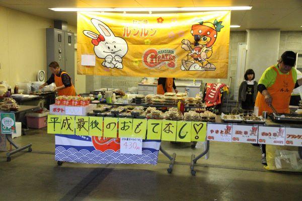 http://www.m-pirates.jp/news/4dbf02a6bdab63b1cc083439d8e92bb38b8fa407.jpg