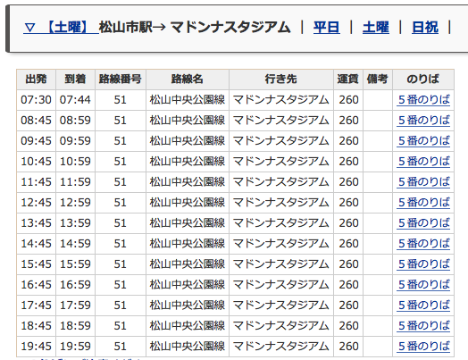 http://www.m-pirates.jp/news/96efcb61a6988aee064e1f354e8030641a5901a8.png