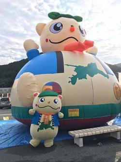 ふわふわ(トランポリン).jpg
