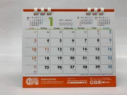 カレンダー中面.jpg