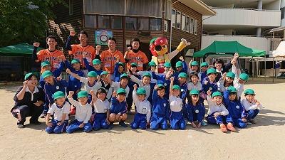 三葉幼稚園①.jpg