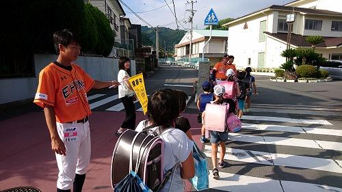 宇和津小学校(1).jpg