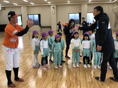 愛媛帝京幼稚園 (18)★.jpg
