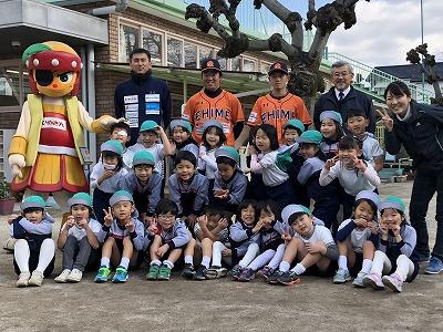 持田幼稚園 (2)★.jpg