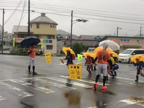 松野西小 (1).jpg