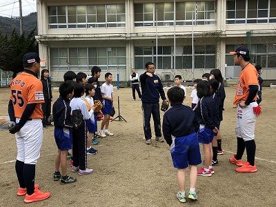肱川小学校 (39)★.jpg