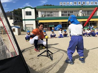 育英湯山幼稚園①.jpg
