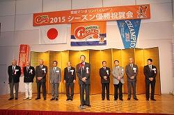 20151102優勝祝賀会 (17).jpg
