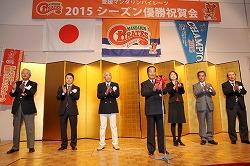 20151102優勝祝賀会 (87).jpg