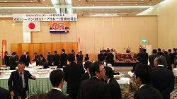 20151105新居浜感謝の集い (2).jpg