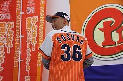 20160202 杉浦選手入団会見 (28).jpg