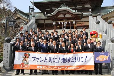 20160301 必勝祈願 (22).jpg