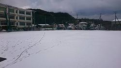 20170211 大洲市久米スポ小 雪景色.jpg