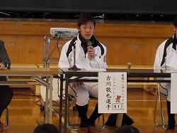 20170221 松前小学校 (4).jpg