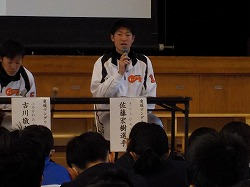 20170221 松前小学校 (5).jpg