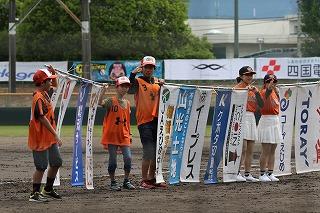 20170513@新居浜vs徳島 - 220.jpg