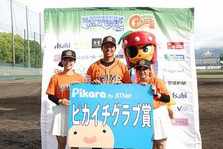 20170513@新居浜vs徳島 - 345.jpg