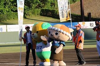 20170518@宇和島vs高知 - 050.jpg