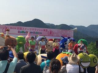 20170603 とうおんファミリーフェスティバル (7).jpg
