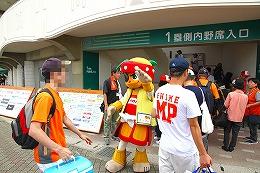 20170910@川之江vsSBH - 008.jpg