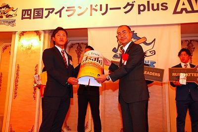 20171101AWARD@松山国際H - 101.jpg