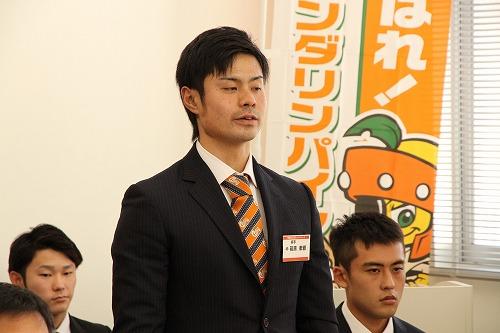 20180214新入団選手発表 - 09.jpg