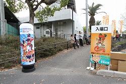 20180405@宇和島vs香川1 - 004.jpg