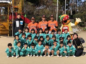 桃山幼稚園 (1)★.JPG