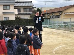 久米幼稚園HP★.jpg