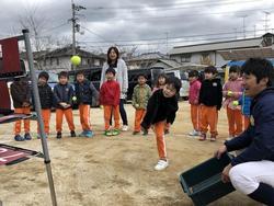 久米幼稚園 ★HP.jpg