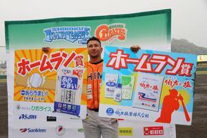 4.14ホームラン賞.jpg