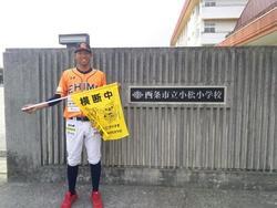 0614_小松小長島.JPG