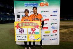 MVP藤澤.jpg