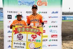 MVP平松.jpg