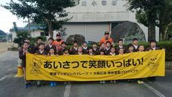 1113立川3.JPG